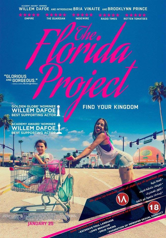 Florida Project (OmU) – das Leben als ein riesengroßer Abenteuerspielplatz!