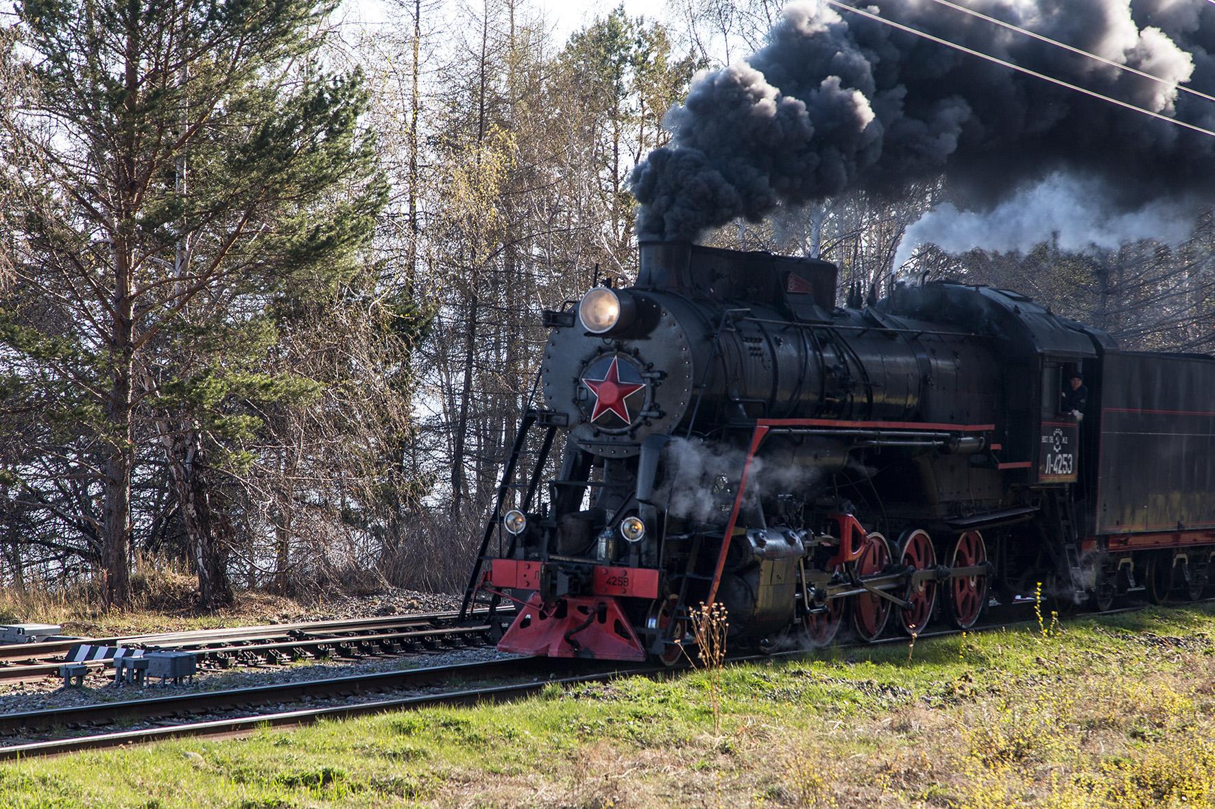 Abenteuer Horizont: Eine Reise mit der transsibirischen Eisenbahn.